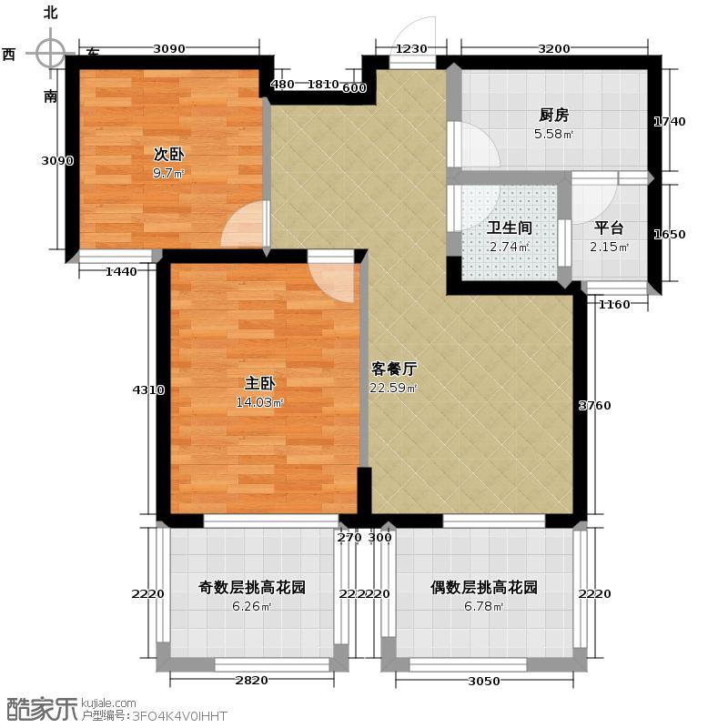 保利东湾排屋81.09㎡四期10号楼标准层H2户型2室1厅1卫1厨