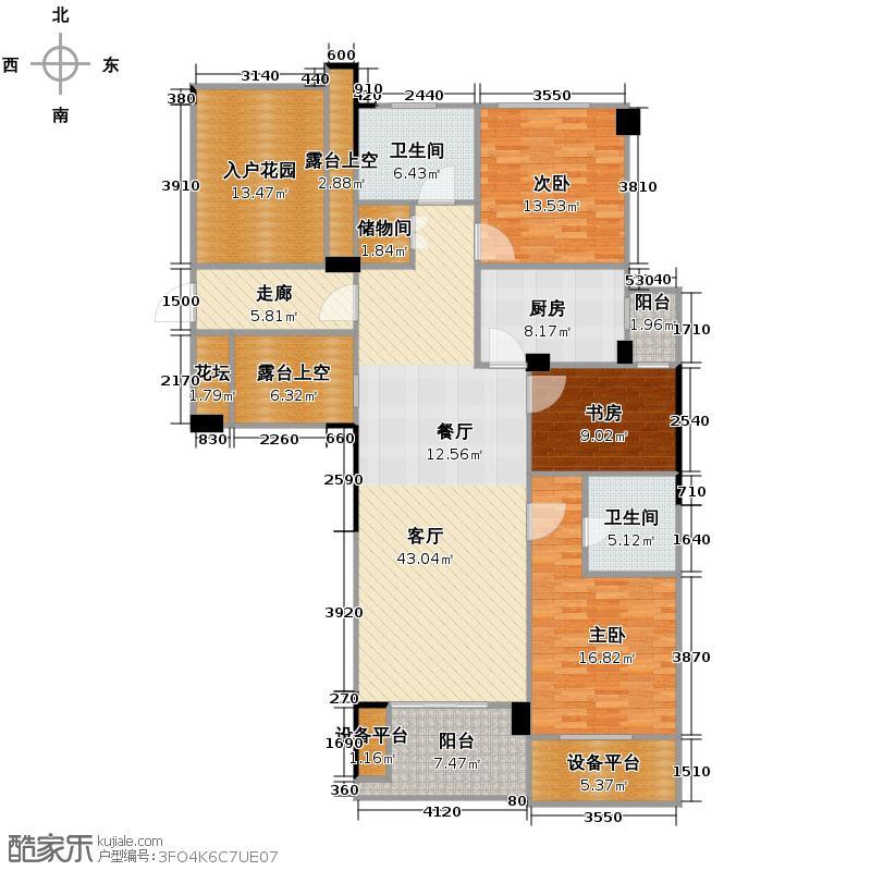 绿城玉兰花园145.00㎡C2奇数层户型3室2厅2卫