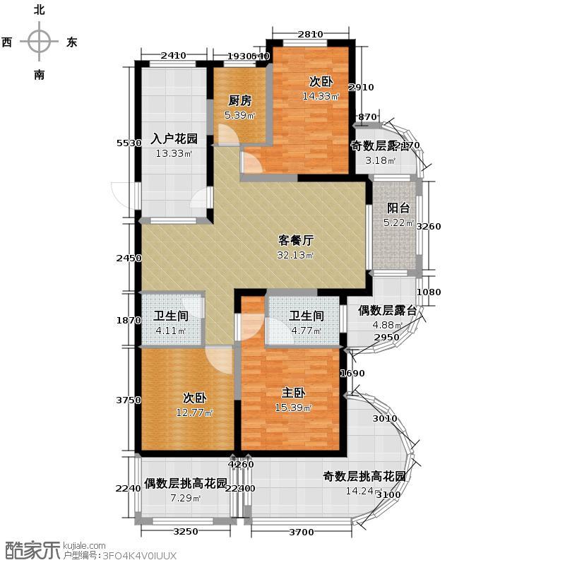 保利东湾排屋158.97㎡四期7号楼8号楼奇数层E1户型3室1厅2卫1厨