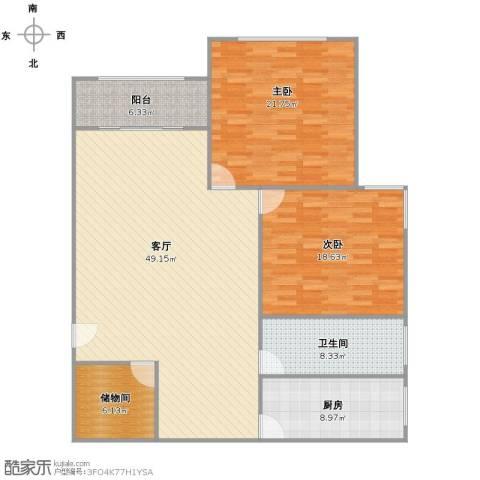 红柿苑2室1厅1卫1厨158.00㎡户型图