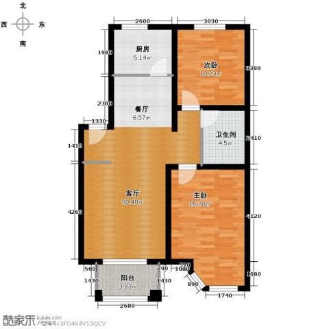 绿城桂花城2室1厅1卫1厨90.00㎡户型图