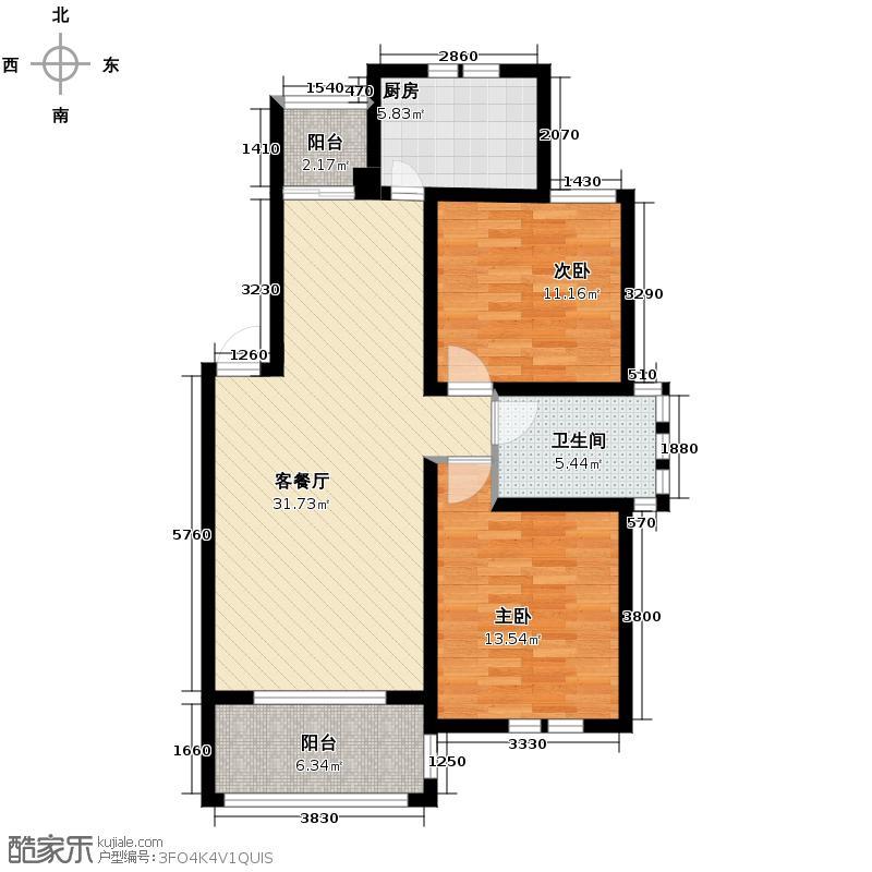 东冠逸家94.50㎡户型2室1厅1卫1厨