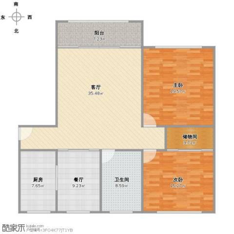杉林新月家园2室2厅1卫1厨143.00㎡户型图