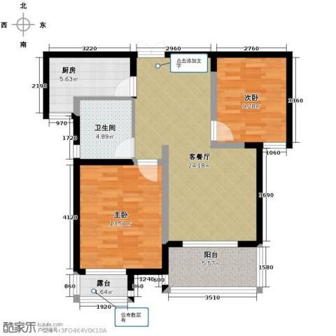 伊萨卡排屋2室1厅1卫1厨94.00㎡户型图