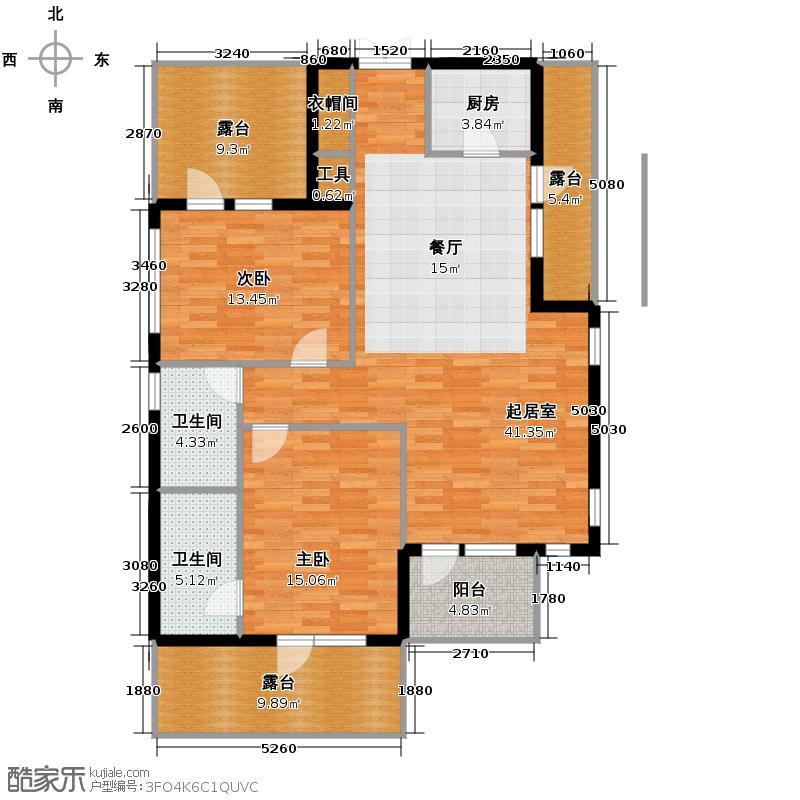 绿城蓝庭120.00㎡A2-S户型2室2厅2卫