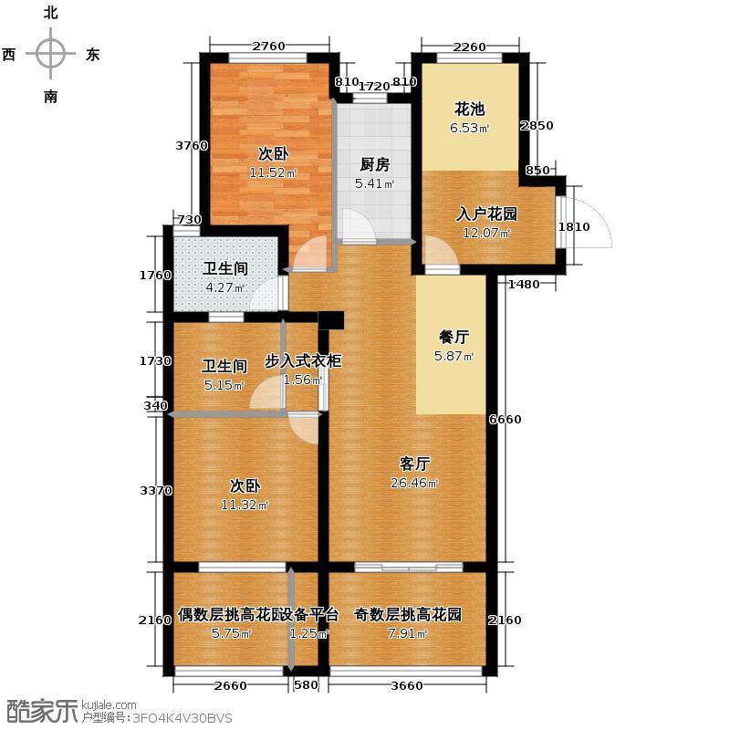 保利东湾95.00㎡四期观江院舍奇数层D3户型2室1厅2卫1厨