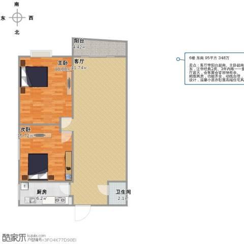 泛华大厦2室1厅1卫1厨118.00㎡户型图
