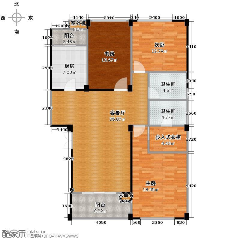 良渚十六街区126.48㎡户型3室1厅2卫1厨