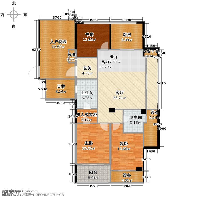 绿城玉兰花园143.00㎡C1奇数层户型3室2厅2卫