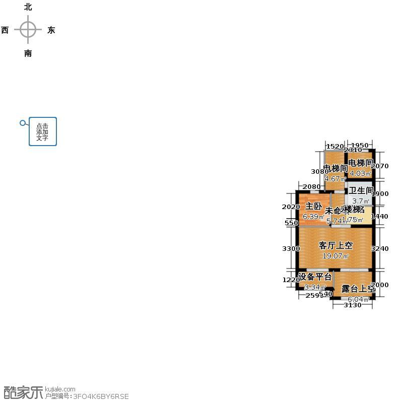 西溪山庄88.00㎡东方苑客厅挑空2层户型3室2厅2卫