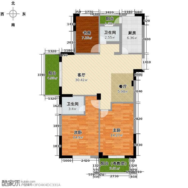 树兰书香名邸117.90㎡一期4#西边套G户型3室1厅2卫1厨
