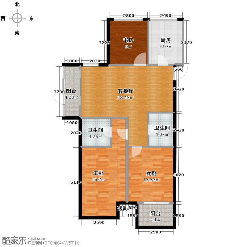 德信早城117.00㎡E户型3室1厅2卫1厨