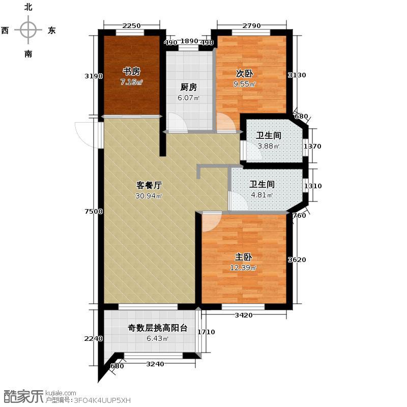 保利玫瑰湾87.00㎡11号楼边套户型3室1厅2卫1厨