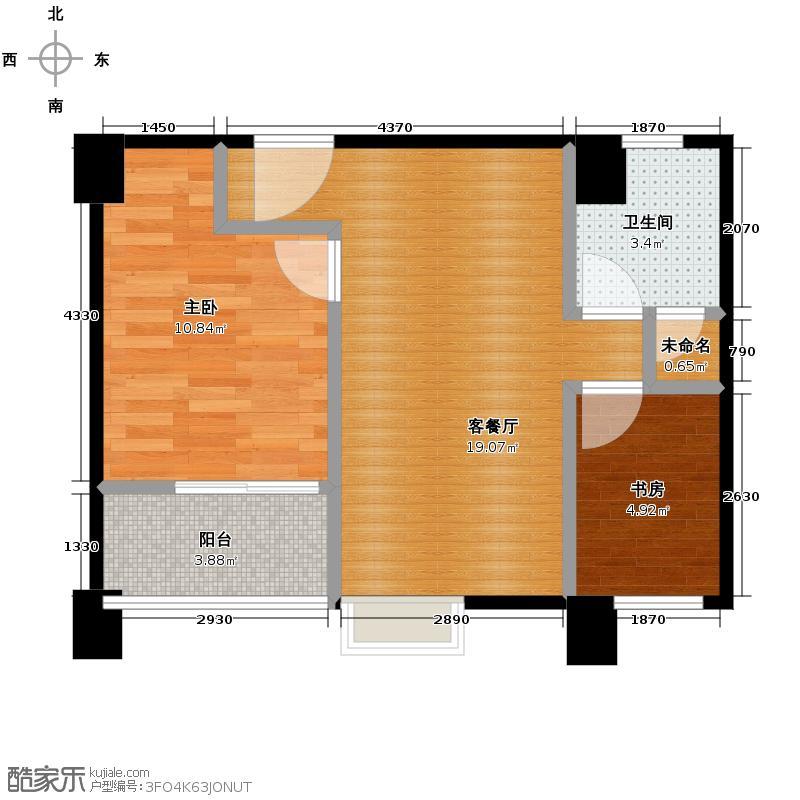 宜家时代62.04㎡1号楼南中套B-1户型2室1厅1卫