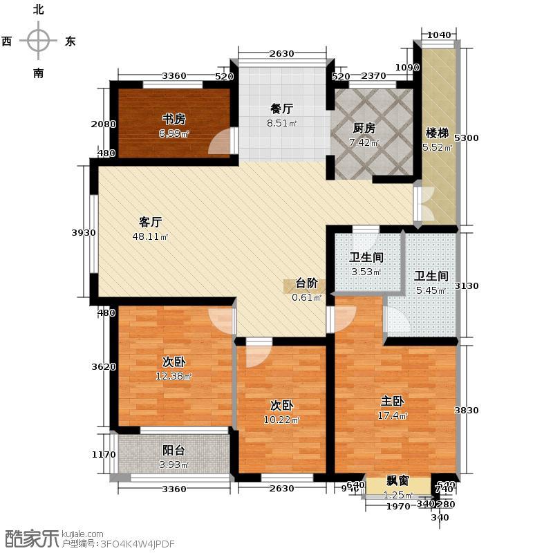 新桥公寓134.73㎡户型4室1厅2卫