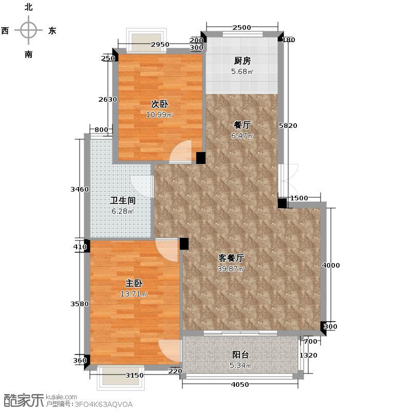 北景园紫荆苑83.04㎡户型2室1厅1卫