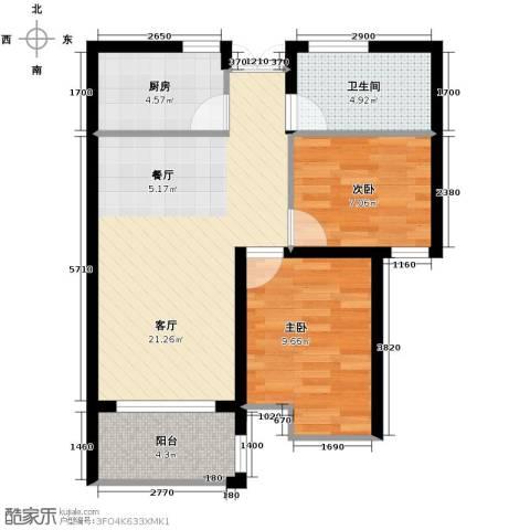 上东领地2室1厅1卫1厨74.00㎡户型图