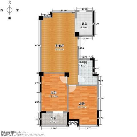 现代家园2室1厅1卫1厨88.00㎡户型图