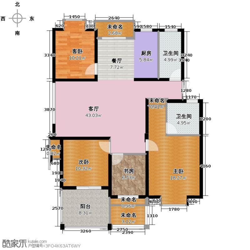 中尚橄榄树花园134.29㎡户型4室1厅2卫