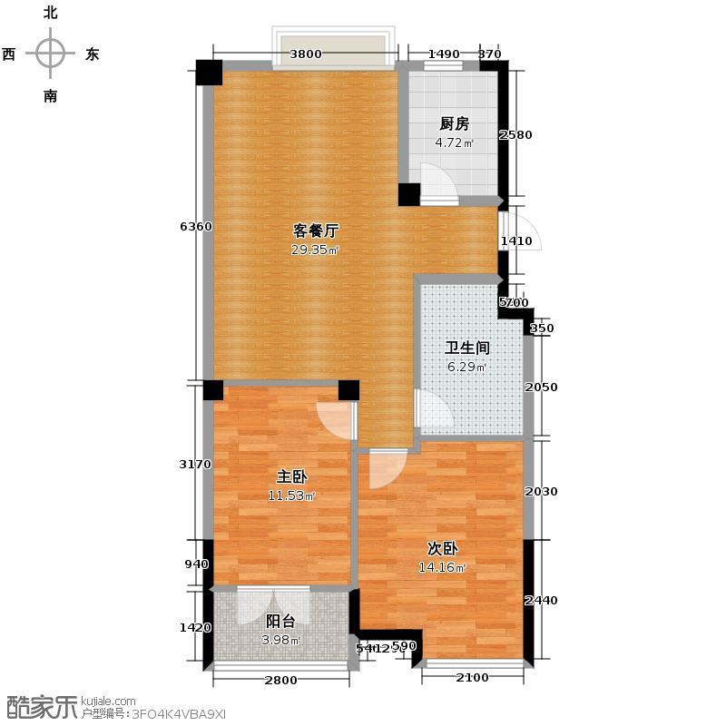 现代家园93.73㎡户型2室1厅1卫1厨