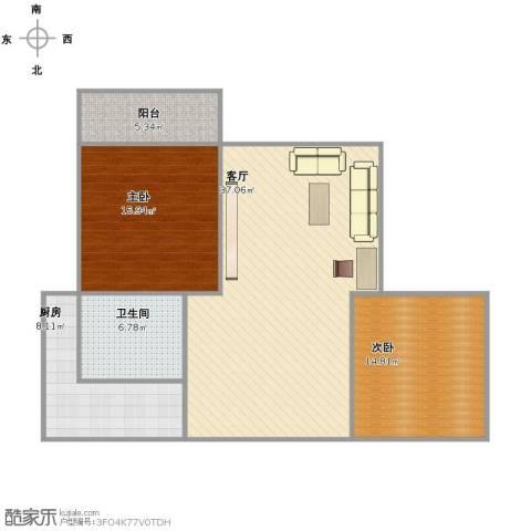 中海观园2室1厅1卫1厨117.00㎡户型图