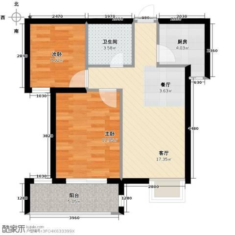 上东名筑2室1厅1卫1厨69.00㎡户型图