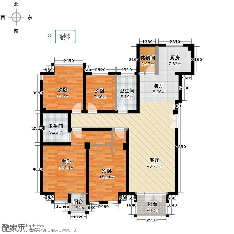 东海水景城156.00㎡x户型4室1厅2卫