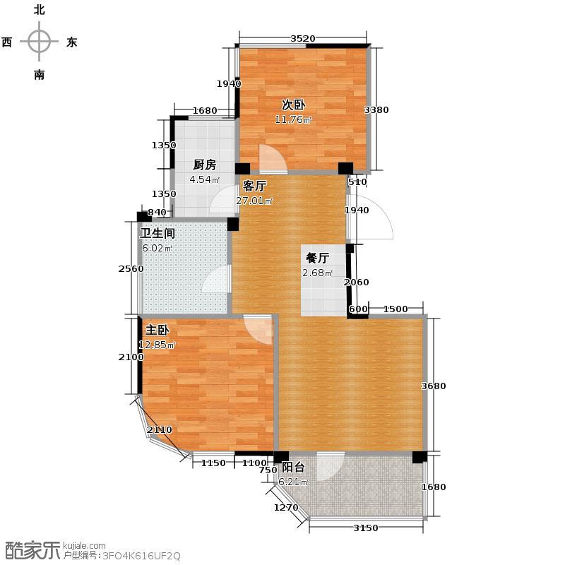 绿城丽江公寓73.92㎡户型2室1厅1卫1厨