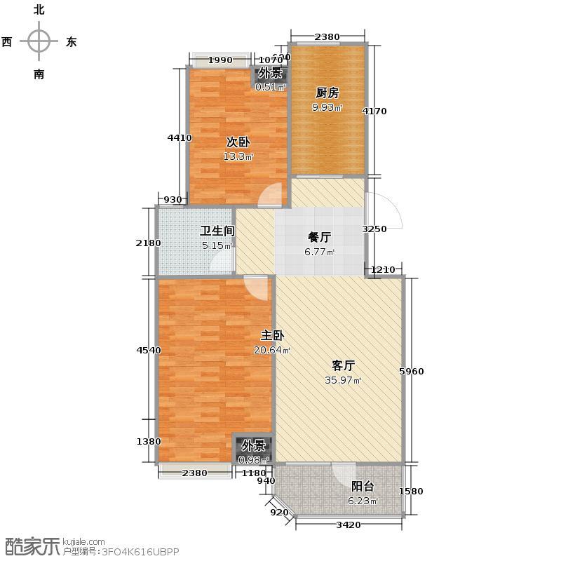 绿城丽江公寓99.05㎡户型2室1厅1卫1厨