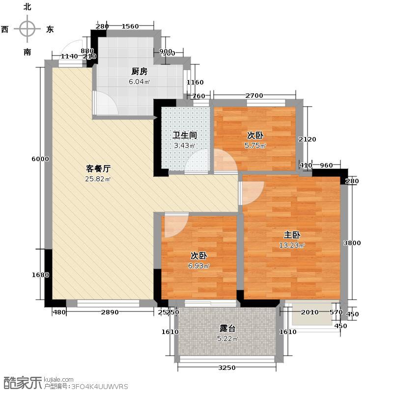 中和北宸府90.12㎡B1户型3室1厅1卫1厨