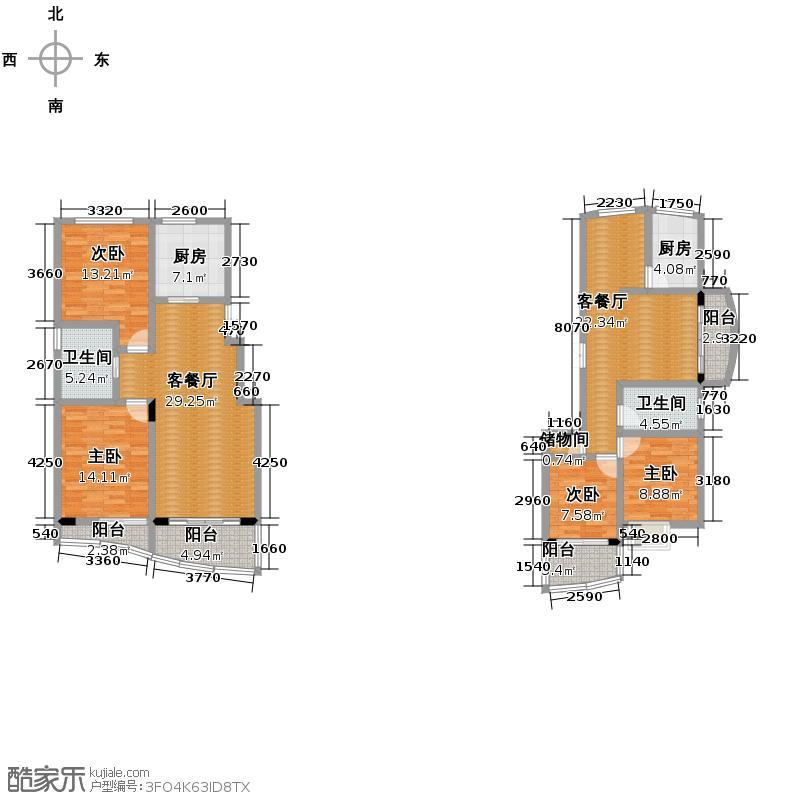 正中尚品庭院155.91㎡户型4室2厅2卫2厨