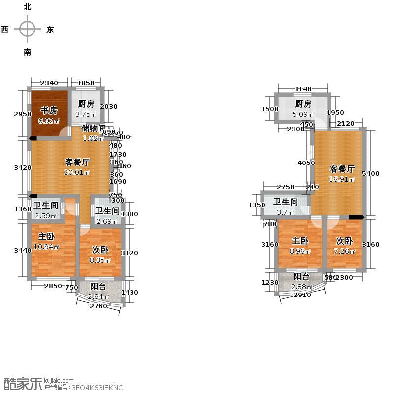 正中尚品庭院122.89㎡户型5室2厅3卫2厨