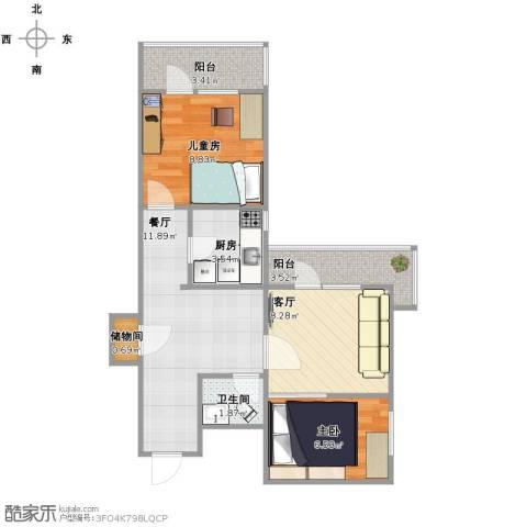 民旺园2室2厅1卫1厨67.00㎡户型图