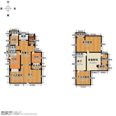 淮矿馥邦天下4室2厅2卫0厨325.53㎡户型图