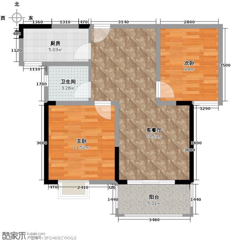 东方广场65.59㎡户型2室2厅1卫