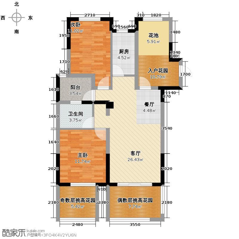 保利东湾95.00㎡四期10号楼奇数层H3户型2室1厅1卫1厨