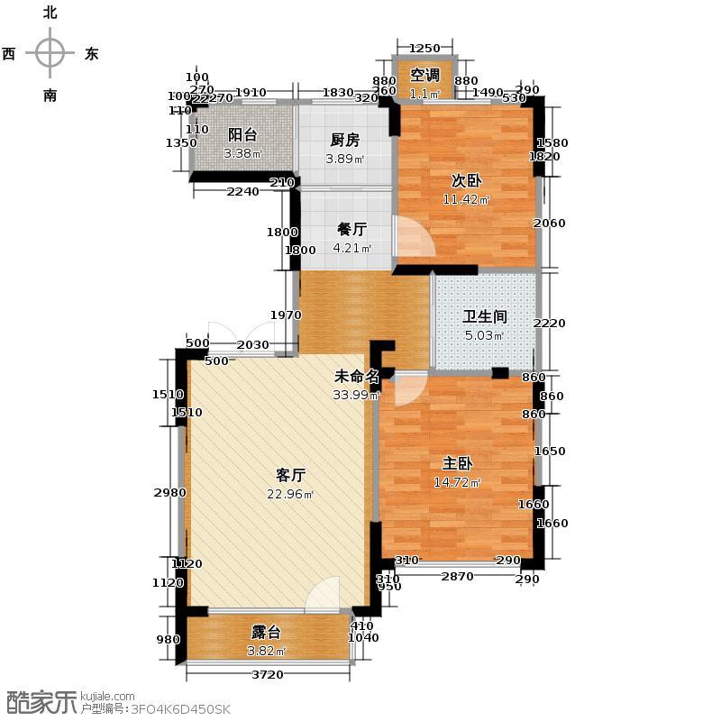 尊誉东方98.00㎡二期2#楼户型2室2厅1卫