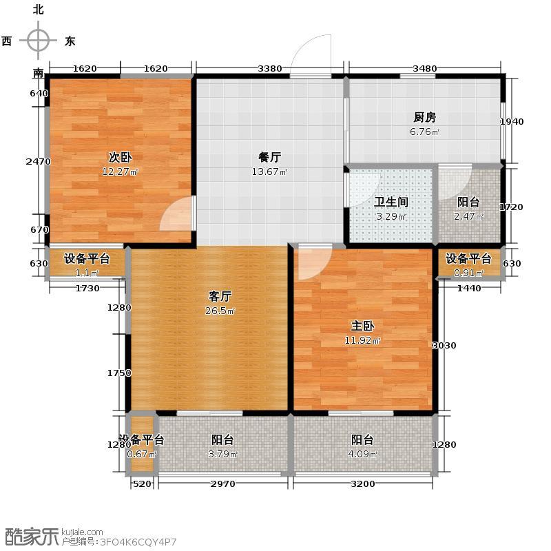 碧水兰庭97.00㎡户型2室2厅1卫