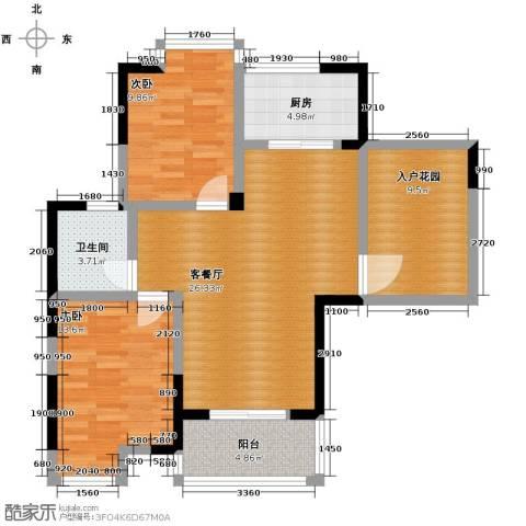 原树提香2室2厅1卫0厨68.81㎡户型图