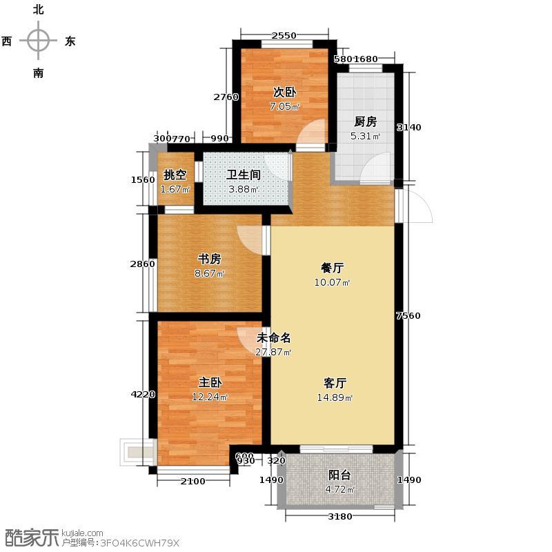 城建琥珀五环城99.80㎡F户型3室2厅1卫