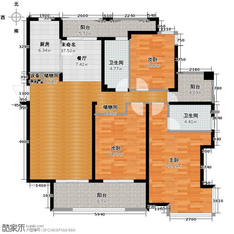 凯德龙湾135.00㎡1号楼澜A9户型3室2厅2卫
