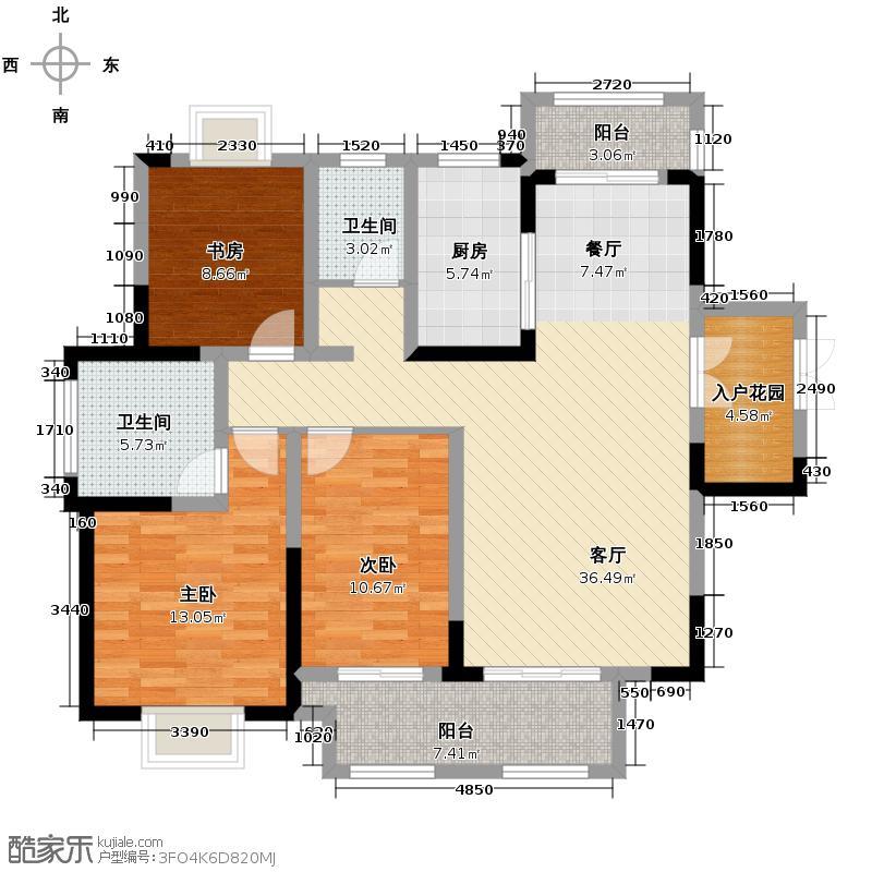 蓝鼎海棠湾138.00㎡户型3室2厅2卫