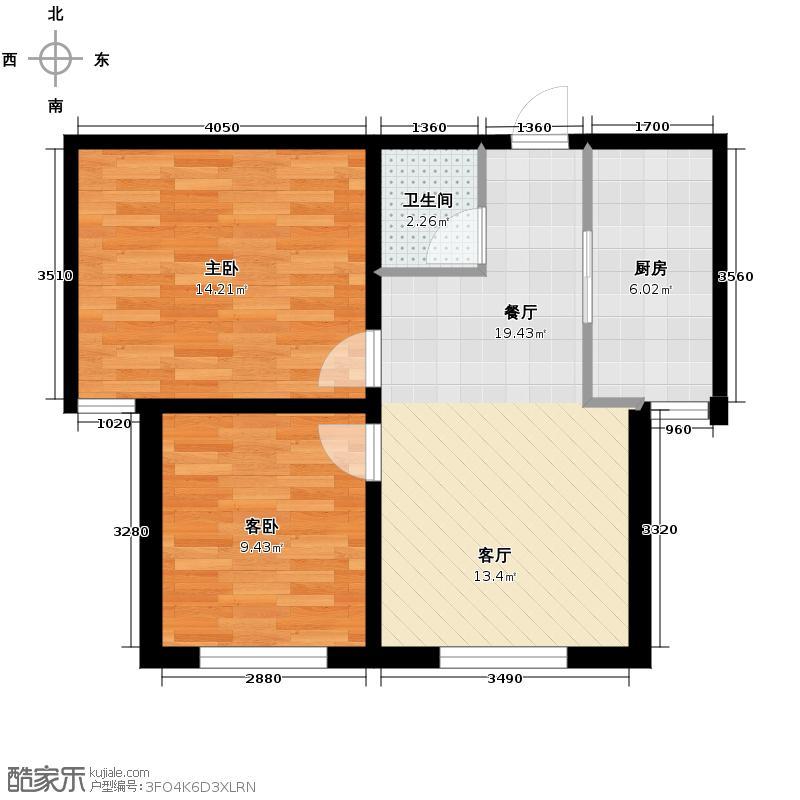玖诚领域70.42㎡户型2室2厅1卫