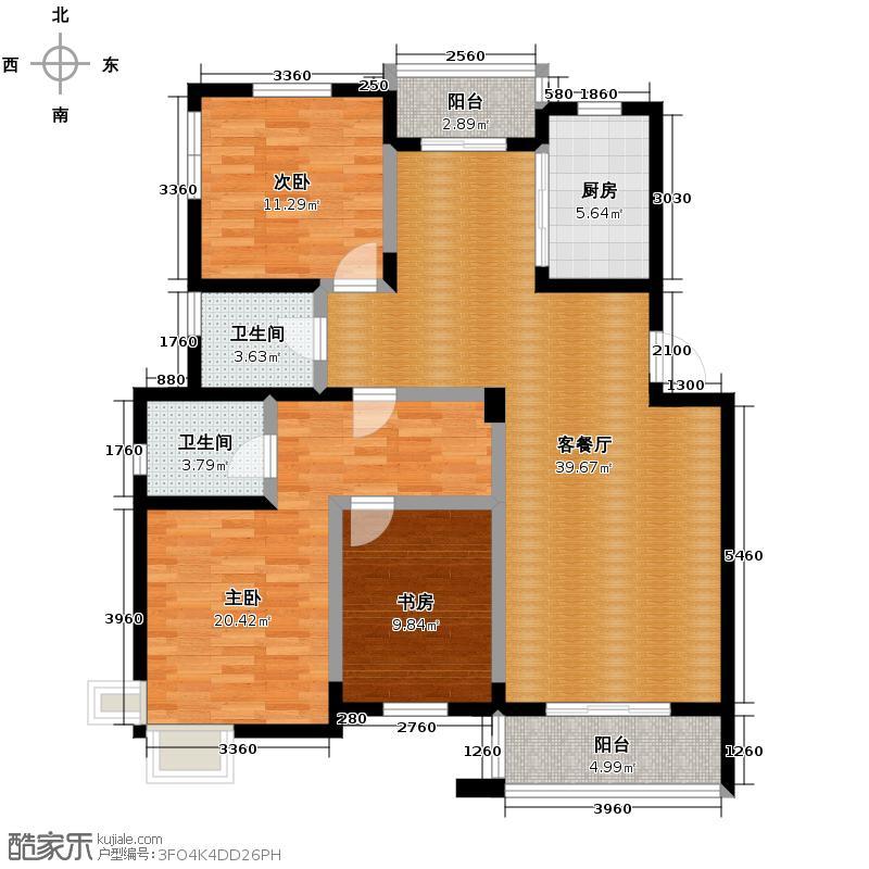 金世纪星运丽园125.68㎡14#D2户型3室1厅2卫1厨