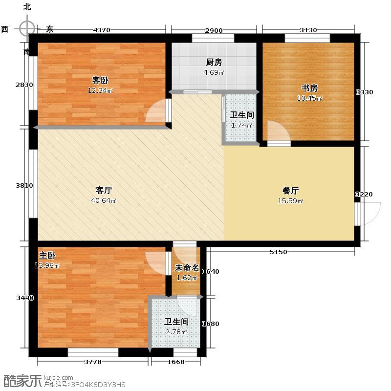 玖诚领域121.69㎡户型3室2厅2卫