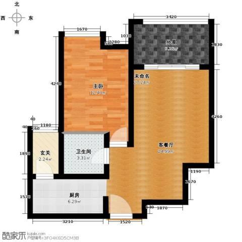保亭上观园1室2厅1卫0厨63.00㎡户型图