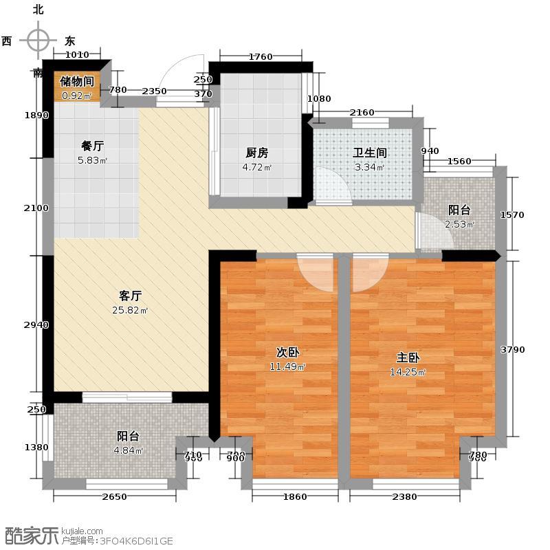 华地润园88.73㎡G6户型2室2厅1卫