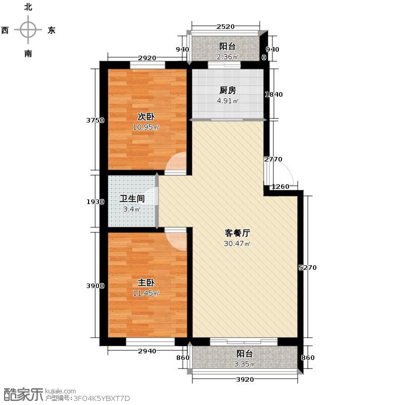 华航怡景康城76.00㎡主力户型2室2厅1卫