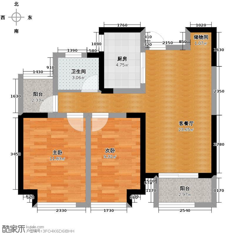华地润园68.23㎡户型2室2厅1卫