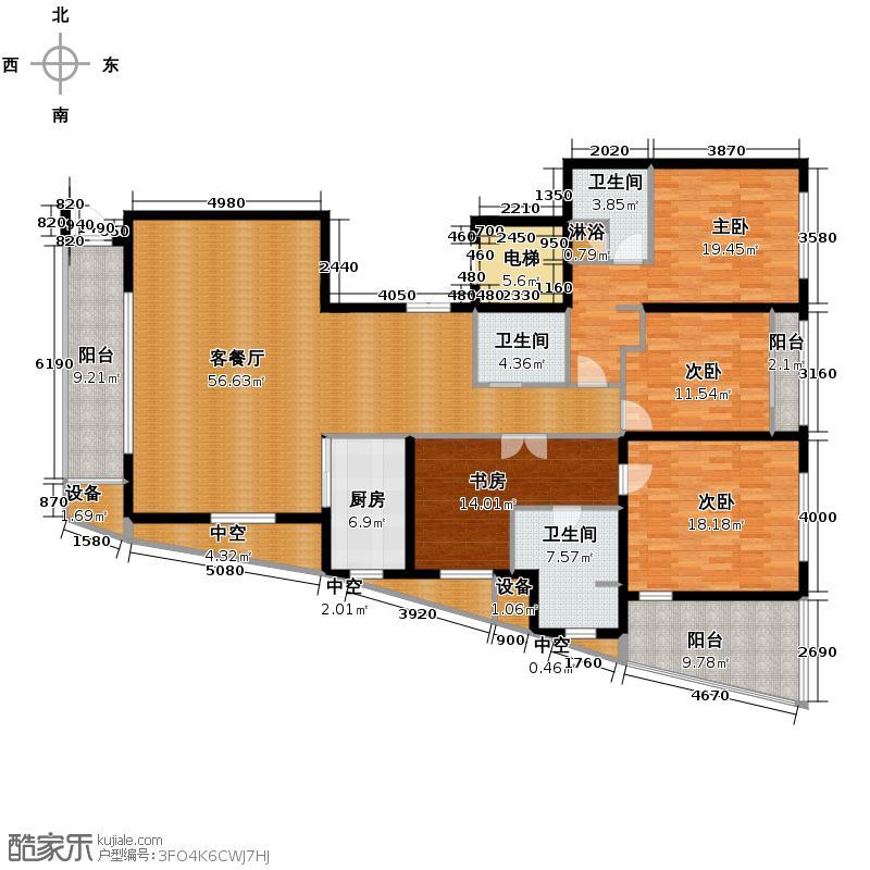 新地中心204.00㎡A户型4室2厅3卫